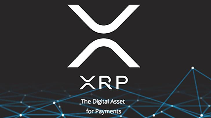 仮想通貨リップルの将来性…1XRPいくらまで騰がる!?