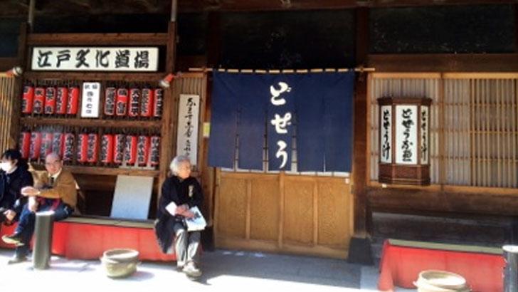 200年以上続く浅草の老舗で味わう江戸情緒