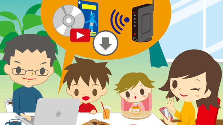 Wi-Fiの接続設定はお済みですか?スマホのデータ通信量はWi-Fi接続で節約!