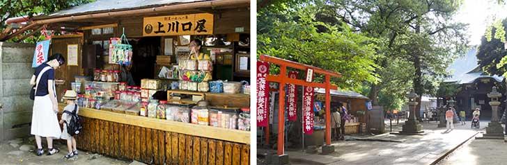 駄菓子屋「上川口屋」