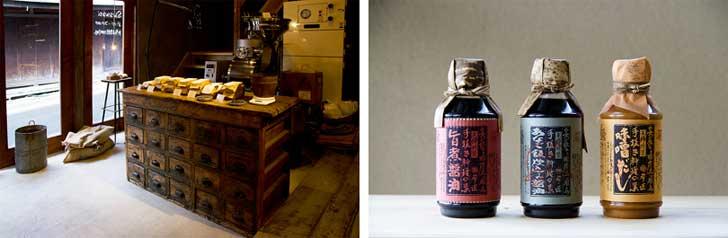 自家焙煎珈琲店「sarasvati」と宮島醤油屋本店の出汁醤油シリーズ