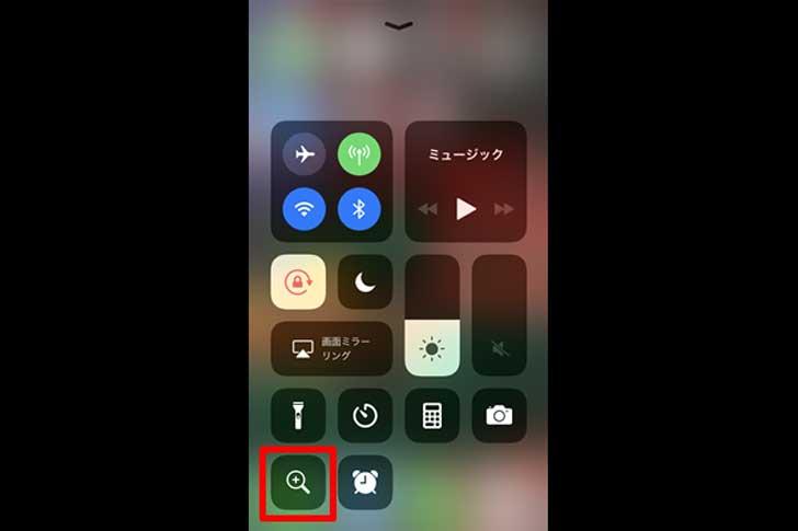 iPhone拡大鏡